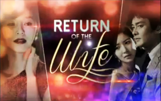 watch return of the wife replay