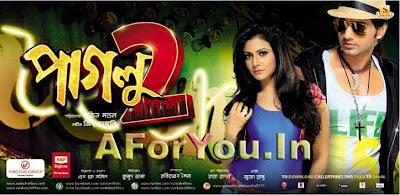 Bengali Mp3 Ringtones Ringtones Free Download - DjPunjab