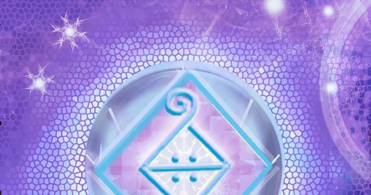 Reiki para Amar: Hosanna, símbolo limpia edificios.