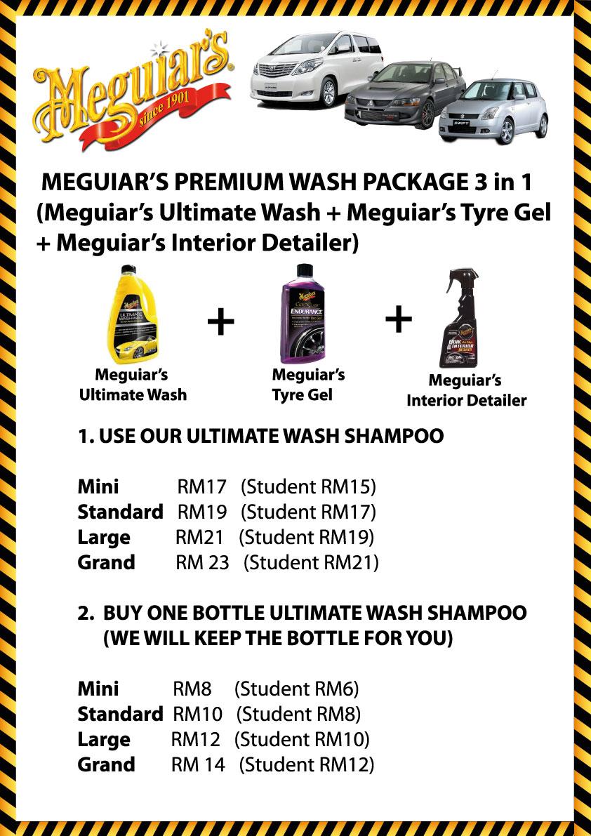 Alex car wash alex car wash meguiar 39 s products promotion - Car wash interior shampoo near me ...