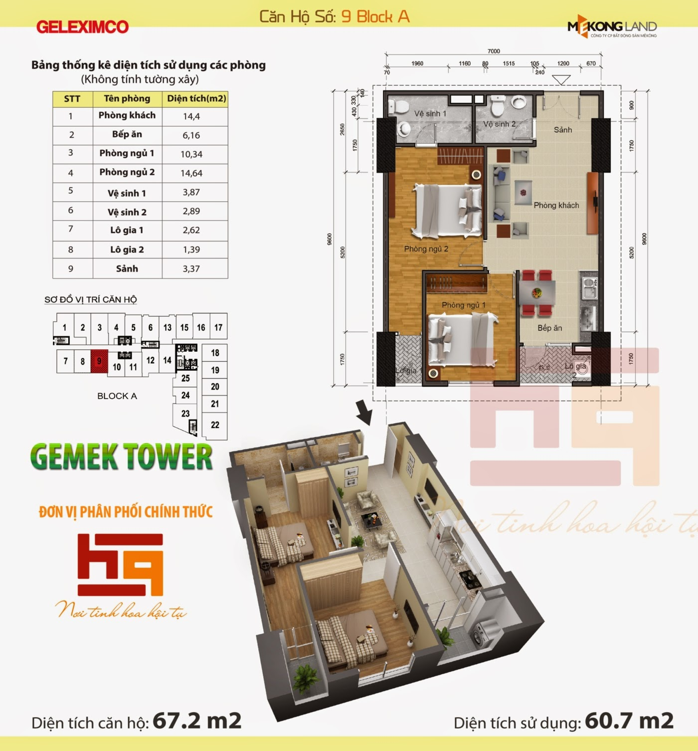 gemek-tower-can-9
