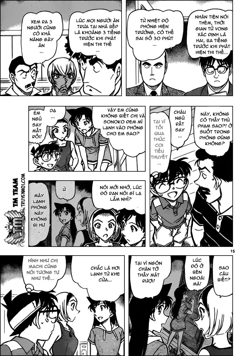 Detective Conan - Thám Tử Lừng Danh Conan chap 826 page 15 - IZTruyenTranh.com