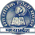 MP Board 12th Result 2014 - MP HSSC Results mpresults.nic.in