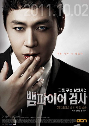 drama korea terbaru - Vampire Prosecutor