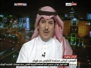 Dr. Mohammed al-Sulami - د.محمد بن صقر السُلمي