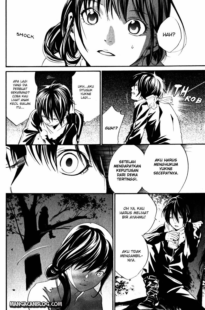 Komik noragami 006 - scary person 7 Indonesia noragami 006 - scary person Terbaru 9|Baca Manga Komik Indonesia|Mangacan