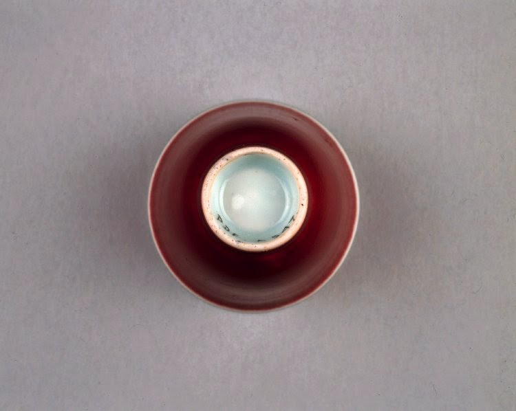 "<img src=""Kangxi Cup.jpg"" alt=""Kangxi Copper Red cup footrim"">"