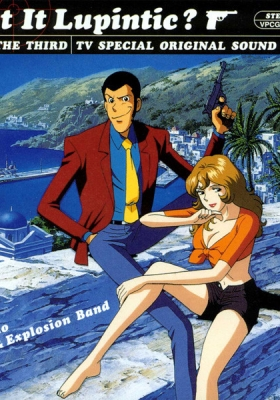Lupin III: The Columbus Files (Dub)