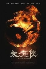 Download Man of Tai Chi (2013) Subtitle Indonesia_blog bayu vai