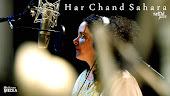 Har Chand Sahara: