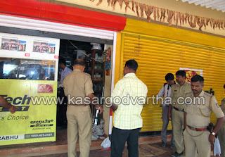 Mangalore, Robbery, Gold, Cash, National, Police, Case, Shop, Owner, Friday, Kasargod Vartha, Mangalore News, Malayalam News