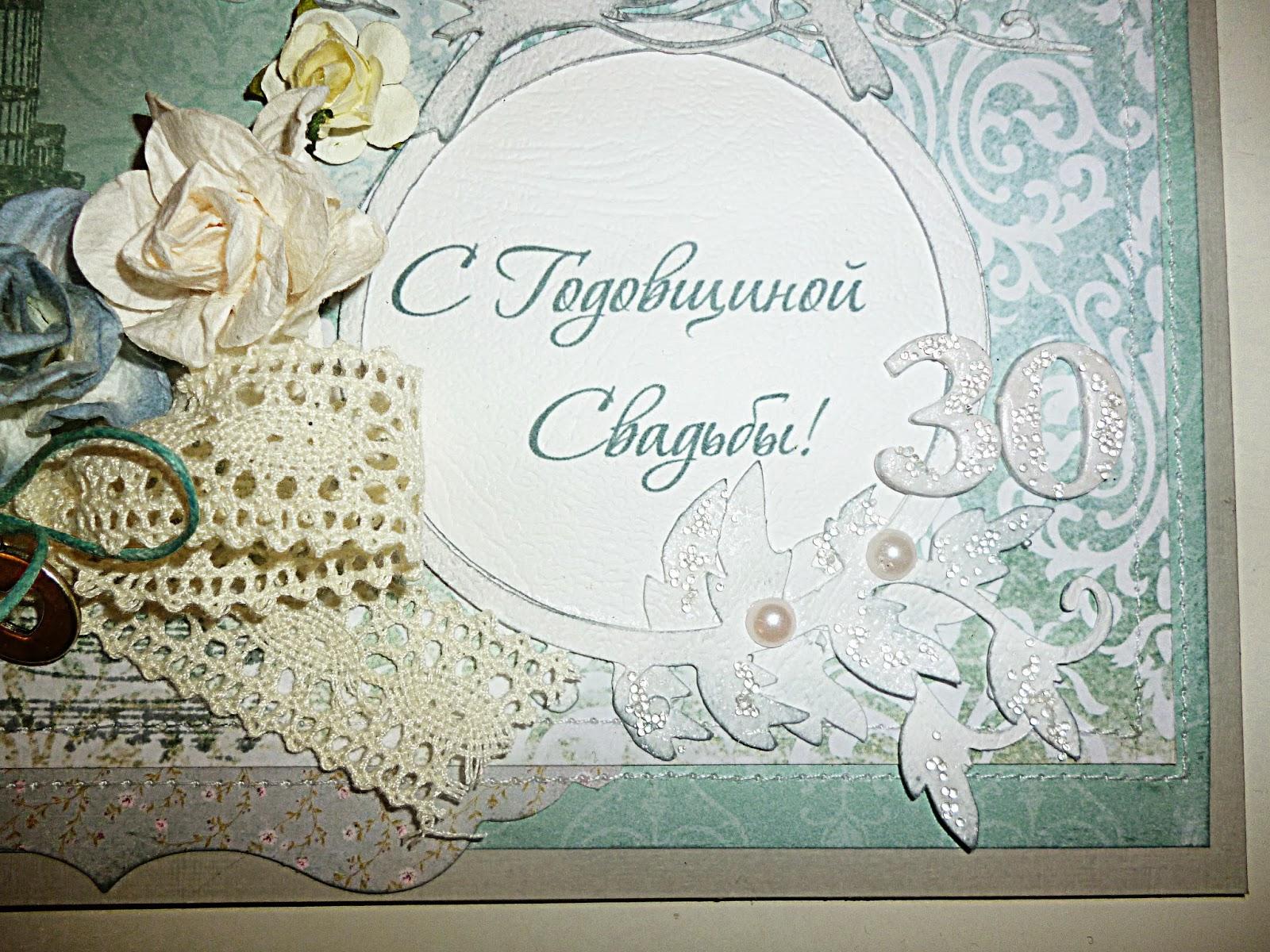 Поздравления к годовщине фото открытка