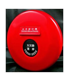 Hệ thống báo cháy 6