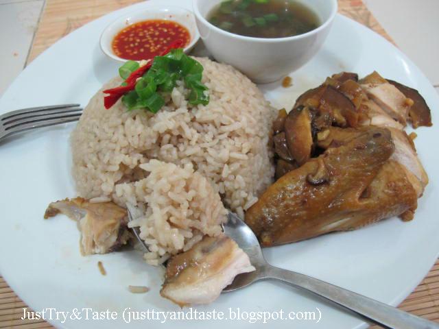 Nasi Ayam Hainan Dengan Jamur Shiitake | Just Try & Taste