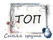 ТОП за зимнюю открытку с вышивкой
