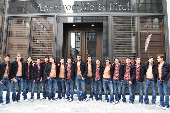Tienda Abercrombie New York
