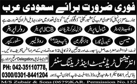 Jobs in Dongou Korean Company, Saudi Arabia