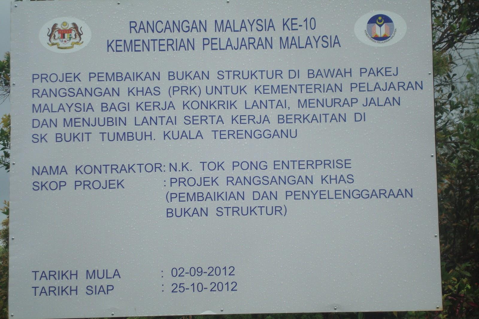Projek Rancangan Malaysia ke -10 KPM