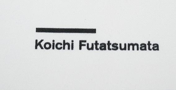http://www.futatsumata.com/en/index.html