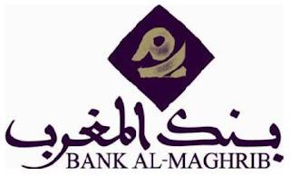 بنك المغرب إعلان عن مباراة توظيف في عدة تخصصات أخر اجل 28 يناير 2016