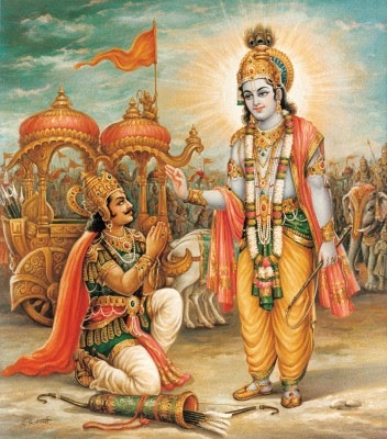 Bhagavad Gita by Shree Kripaluji Maharaj's disciple Swami Nikhilanand