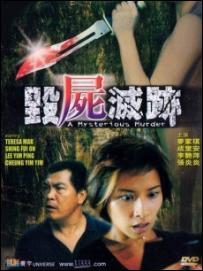 Kinh Tâm Động Hồn - A Mysterious Murder