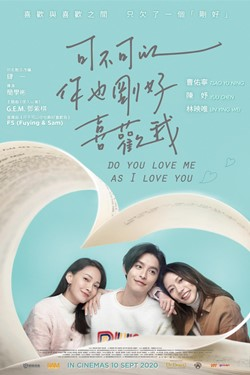 10 SEPT 2020 - DO YOU LOVE ME AS I LOVE YOU (Mandarin)