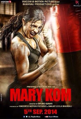 Complete cast and crew of Priyanka Chopra Mary Kom (2014) bollywood hindi movie wiki, poster,Trailer, music list - other cast name