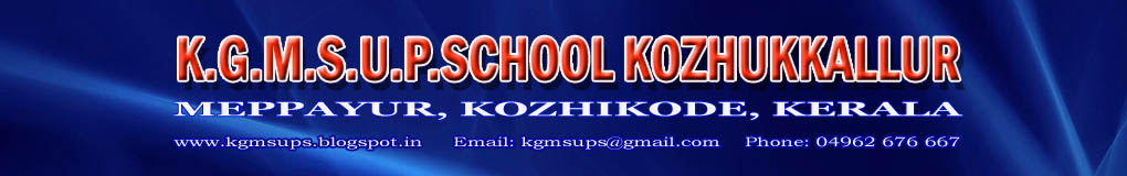 K.G.M.S.U.P.SCHOOL KOZHUKKALLUR