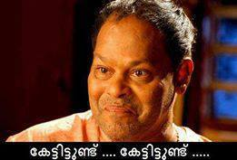 Funny malayalam movie dialogues - innocent