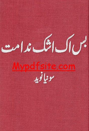 Bus Ek Ashq e Nadamat By Sonia Naveed
