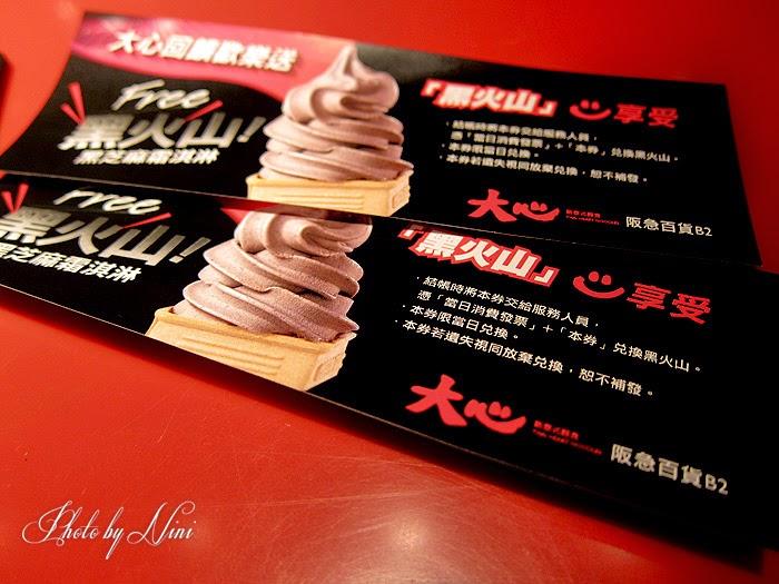 【台北信義區】大心新泰式麵食。阪急百貨新開幕火紅的泰式麵食館