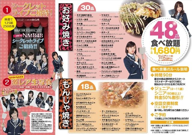 Okonomiyaki Dohtonbori