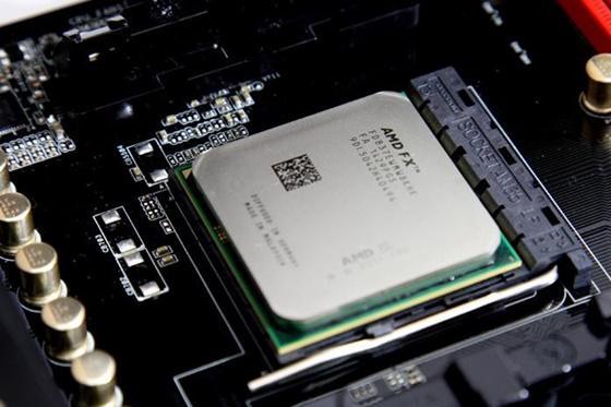 Processador AMD FX 4350