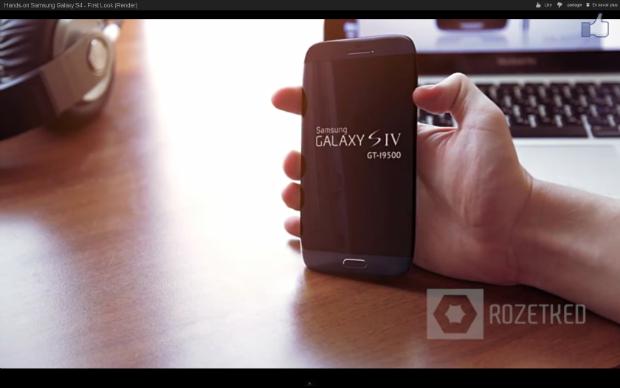 el Samsung Galaxy S4 es uno de los productos más esperados del próximo año y, aunque aún quedan unos cuantos meses para que veamos su lanzamiento, ya está creando muchos rumores y expectación. El último con el que hacernos ilusiones ha sido un vídeo ficticio publicado en la revista rusa Rozetked con el que podemos ver cómo podría ser el S4. Se trata de un vídeo de un minuto y medio que podemos encontrar en YouTube y que parece auténticamente profesional. En él podemos ver un Galaxy S4 que se compone casi enteramente de la pantalla, a excepción de unos
