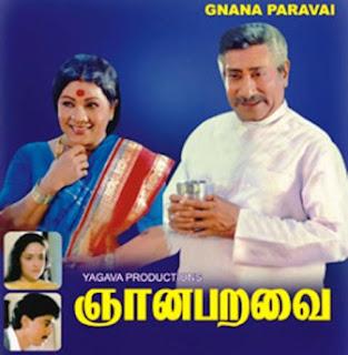 Gnana Paravai