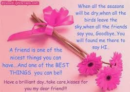 Happy-Friendship-Day-2014-Pictures-For-Facebook