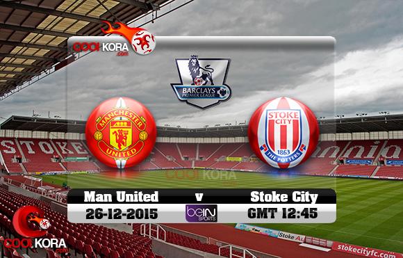 مشاهدة مباراة ستوك سيتي ومانشستر يونايتد اليوم 26-12-2015 في الدوري الانجليزي