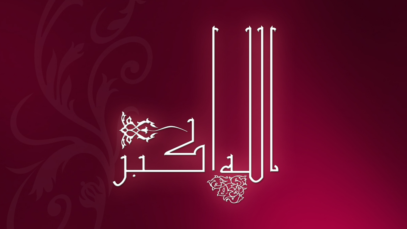 Gethdimage Blogspot Online Best Free HD Blog Allahu