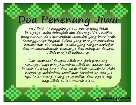 Doa Penenang Jiwa