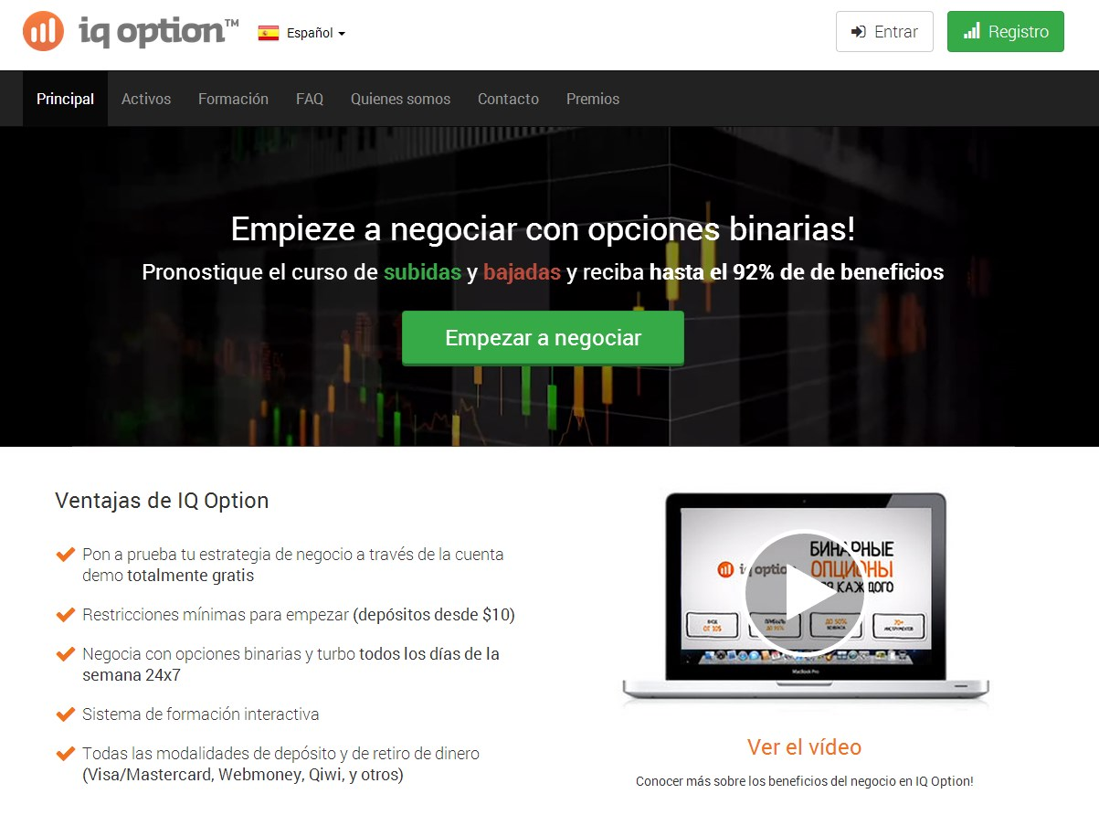 iq option entrar
