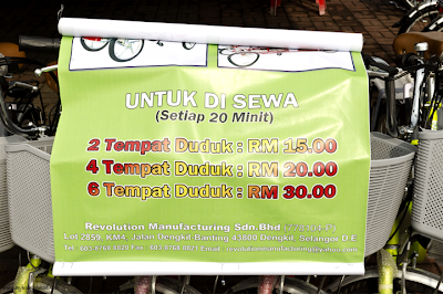 harga sewa buggy cycle