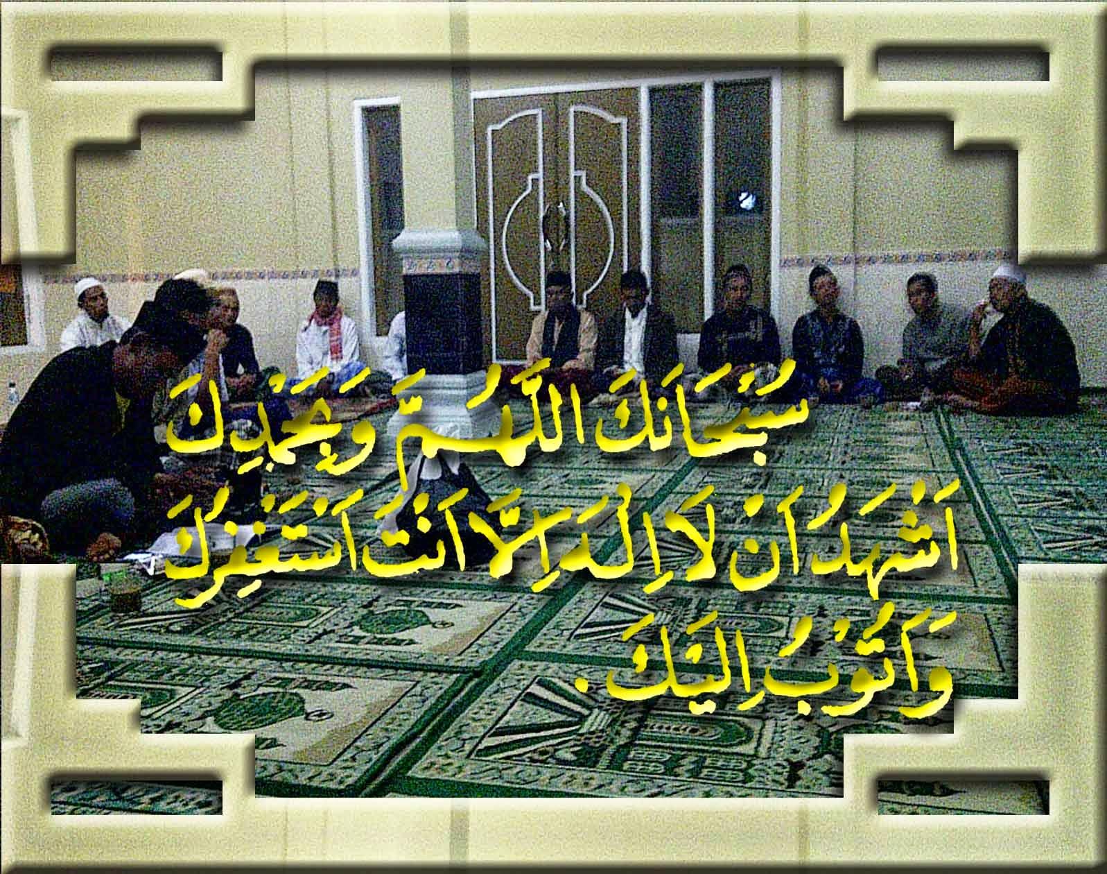 Do'a Akhir Majlis (Kaffaratul Majlis)