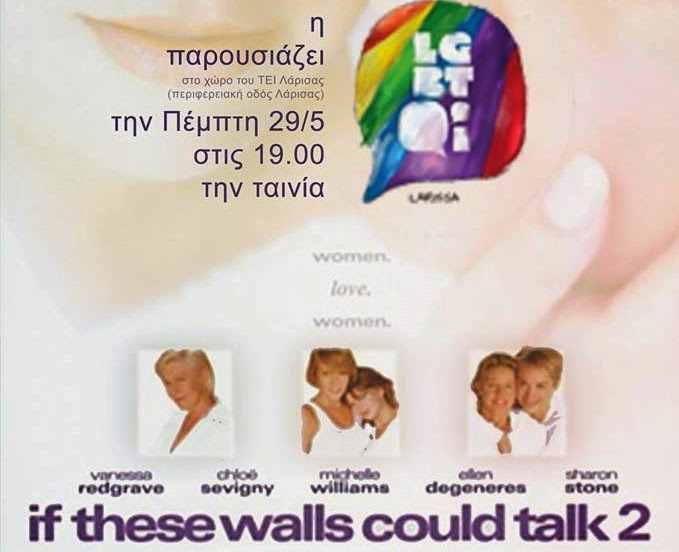 an analysis of issues surrounding abortion as depicted in the film if these walls could talk Pro-choice films organising an event issues of social class if these walls could talk covers the issues surrounding late abortion made to.