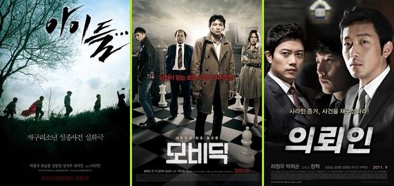 Новые корейские фильмы