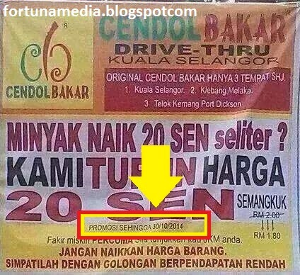 http://fortunamedia.blogspot.com/2014/10/bajet-2015-malaysia-vs-cendol-bakar.html