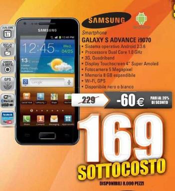 Per gli ultimi giorni di luglio e i primi di Agosto offerta sottocosto per il Galaxy S Advance disponibile per 8000 pezzi
