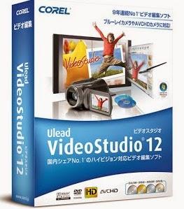 Corel Ulead Video Studio 12