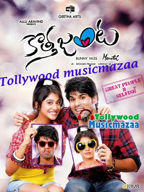 Kotha Janta (2014) Telugu Movie MP3 Songs Free Download
