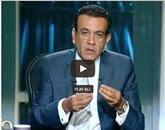 برنامج 90 دقيقة  -- مع أسامه منير  -- حلقة يوم  الأربعاء 17-9-2014
